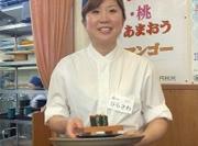 かね喜 梅園店のアルバイト・バイト・パート求人情報詳細