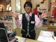 株式会社エスタディオ 三川店のアルバイト・バイト・パート求人情報詳細