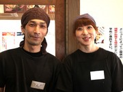 だるまや 竹尾インター店(社員募集)のアルバイト・バイト・パート求人情報詳細