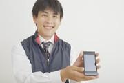 株式会社Waplus 高知県高知市エリア(家電量販店携帯販売スタッフ(経験者))の求人画像