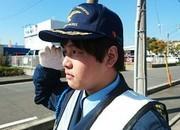 シフト超自由!未経験歓迎!週3~!短期も長期もOK!の警備【出張...