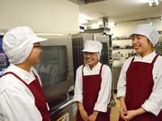 株式会社メフォス神奈川事業部(新宿駅付近の病院 調理師 契約社員)の求人画像