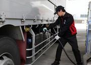 宇佐美ガソリンスタンド 124号鹿嶋第二店(出光) セルフの求人画像