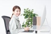 株式会社ホーコーインテム44(5)の求人画像