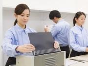 キンコーズ・新宿御苑店のアルバイト・バイト・パート求人情報詳細