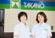 クリーニングタカノ スーパーセンター鈎取店のアルバイト・バイト・パート求人情報詳細