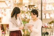 LBC with Lifeイオンモール旭川西店のアルバイト・バイト・パート求人情報詳細