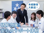 東京個別指導学院(ベネッセグループ) 松戸教室(高待遇)のアルバイト・バイト・パート求人情報詳細