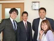 英智学館 楯岡校のアルバイト・バイト・パート求人情報詳細