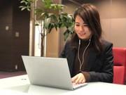 株式会社フェローズ(SB未経験量販)30のアルバイト・バイト・パート求人情報詳細