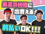 町田商店 武蔵小杉店_09[053]のアルバイト・バイト・パート求人情報詳細