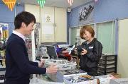 株式会社ストレート 岐阜店のアルバイト・バイト・パート求人情報詳細