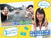 森塾 志木校(未経験学生)のアルバイト・バイト・パート求人情報詳細