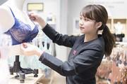 トリンプ三井アウトレットパーク大阪鶴見のアルバイト・バイト・パート求人情報詳細