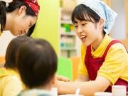 HOPPA石山駅_6のアルバイト・バイト・パート求人情報詳細