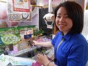 アピナ 鶴岡店のアルバイト・バイト・パート求人情報詳細