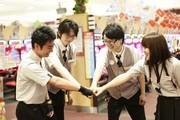 APAN21 碧南店のアルバイト・バイト・パート求人情報詳細