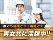 OKセキュリティサービス株式会社 馬車道エリアのアルバイト・バイト・パート求人情報詳細