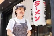 一風堂 武石インター店のアルバイト・バイト・パート求人情報詳細