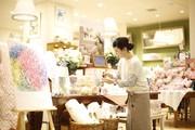 アフタヌーンティー・リビング 大丸札幌店のアルバイト・バイト・パート求人情報詳細