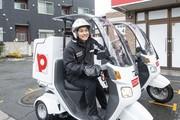 《ピザーラ》社割でオトク★美味しいピザを笑顔と一緒にお届け♪