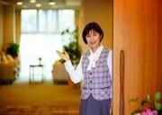 ボンセジュール聖蹟桜ヶ丘のアルバイト・バイト・パート求人情報詳細