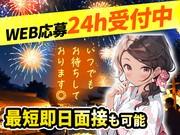 入社祝い金+手当込みで合計9万円!