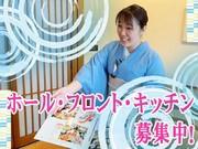 かに道楽 銀座八丁目店 【09】のアルバイト・バイト・パート求人情報詳細