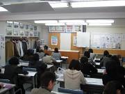 ポニークリーニング 桜上水駅前店(フルタイムスタッフ)のアルバイト・バイト・パート求人情報詳細