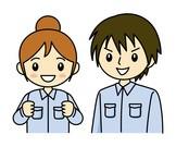 株式会社ナガハ(ID:38536)のアルバイト・バイト・パート求人情報詳細