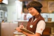 すき家 4号郡山安積店3のアルバイト・バイト・パート求人情報詳細