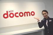 ドコモショップ ららぽーと横浜店のアルバイト・バイト・パート求人情報詳細