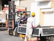 柳田運輸株式会社 仙台営業所02のアルバイト・バイト・パート求人情報詳細