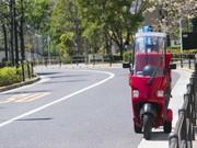株式会社シエロ_つきじ海賓逗子店のアルバイト・バイト・パート求人情報詳細