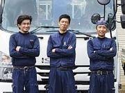 株式会社MGC 東京営業所_06の求人画像