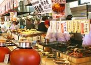 週2日〜勤務OK☆料理の好きな方・興味のある方なら誰でも出来ます!!